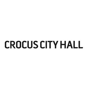 Крокус Сити Холл