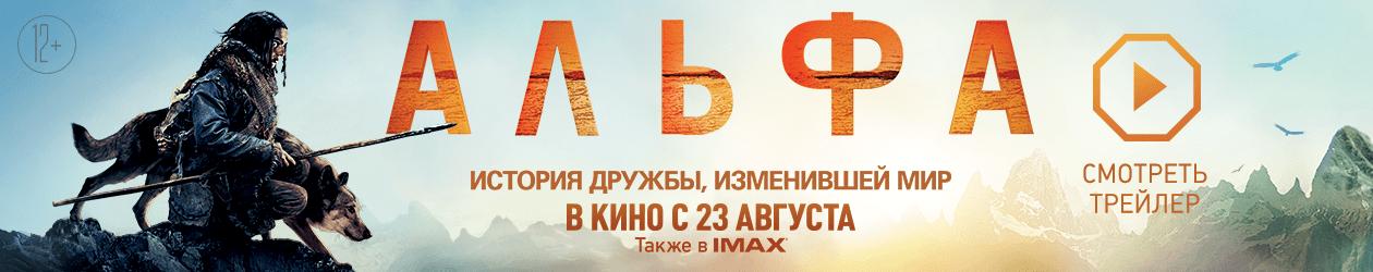 Яндекс кино новокузнецк афиша на афиша кино в москве май