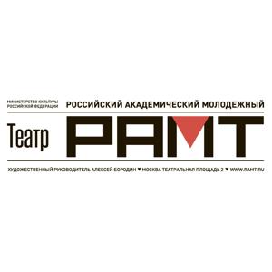 Купить билеты в театр москва на сентябрь 2017 старый оскол театр афиши