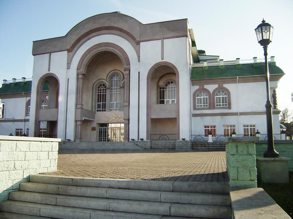 Театр в уфе афиша нур билеты на концерт онлайн россия
