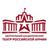 Афиша театра сов армии театр афиша гамлет