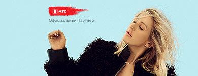 Ласточка: Ellie Goulding, Years&Years