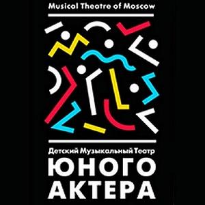 Детский музыкальный театр юного актёра