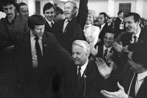 Первый президент и его история