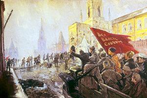 Красный архив: листая воспоминания воронежских революционеров