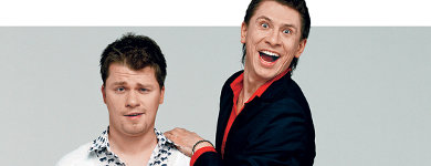 Comedy Club: ХБДС Шоу