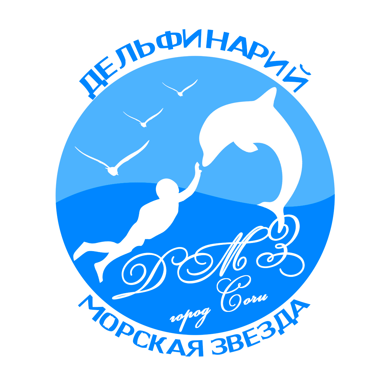 """Дельфинарий """"Морская звезда"""""""