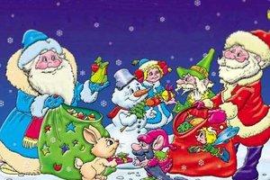 Как Санта заблудился