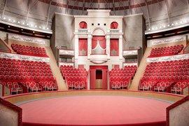 16 Международный фестиваль циркового искусства