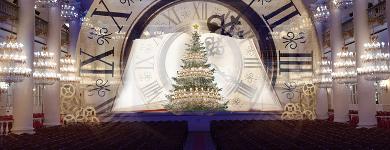 Три века новогодней ёлки