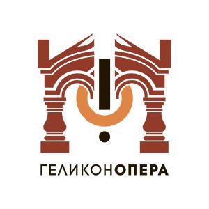 """Московский музыкальный театр """"Геликон-опера"""""""
