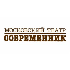 Афиша театров в москве на январь билеты на концерт детского радио