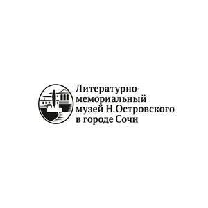 Литературно-мемориальный музей Островского