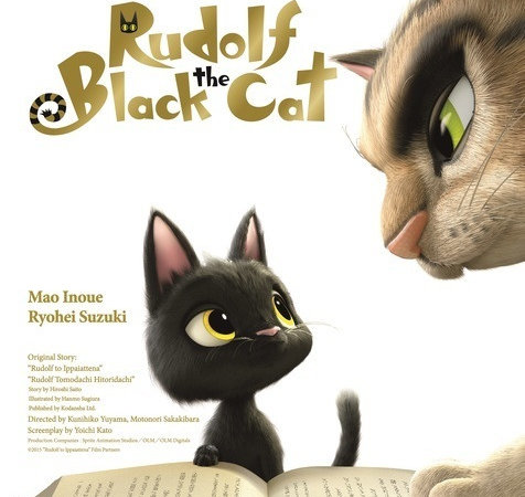 Кадры из фильма Жив був кіт