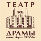 Театр орлова афиша челябинск на золотое кольцо театр в москве афиша