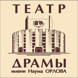 Афиша театра челябинска продам билет на концерт ваенга