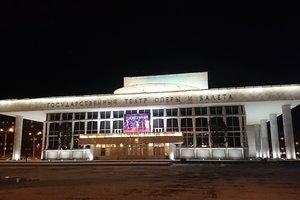 Афиша театры красноярск расписание продажа билетов из большого театра