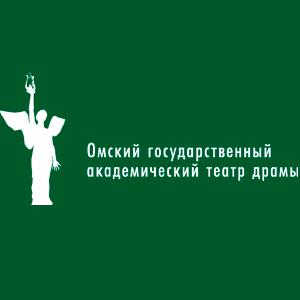 Афиша театра омска на август балет татьяна билеты