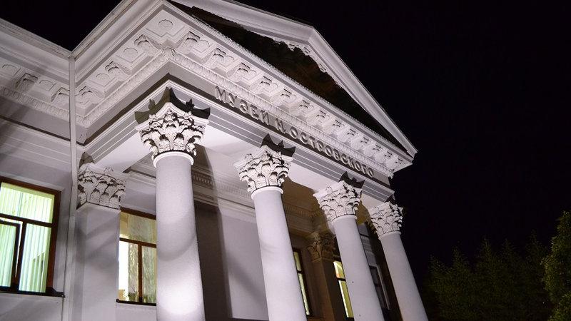 Ночь в Литературно-мемориальном музее Н. Островского