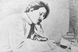 Из Тьмы и Света, быта и бытия: 150 лет со дня рождения М. Горького