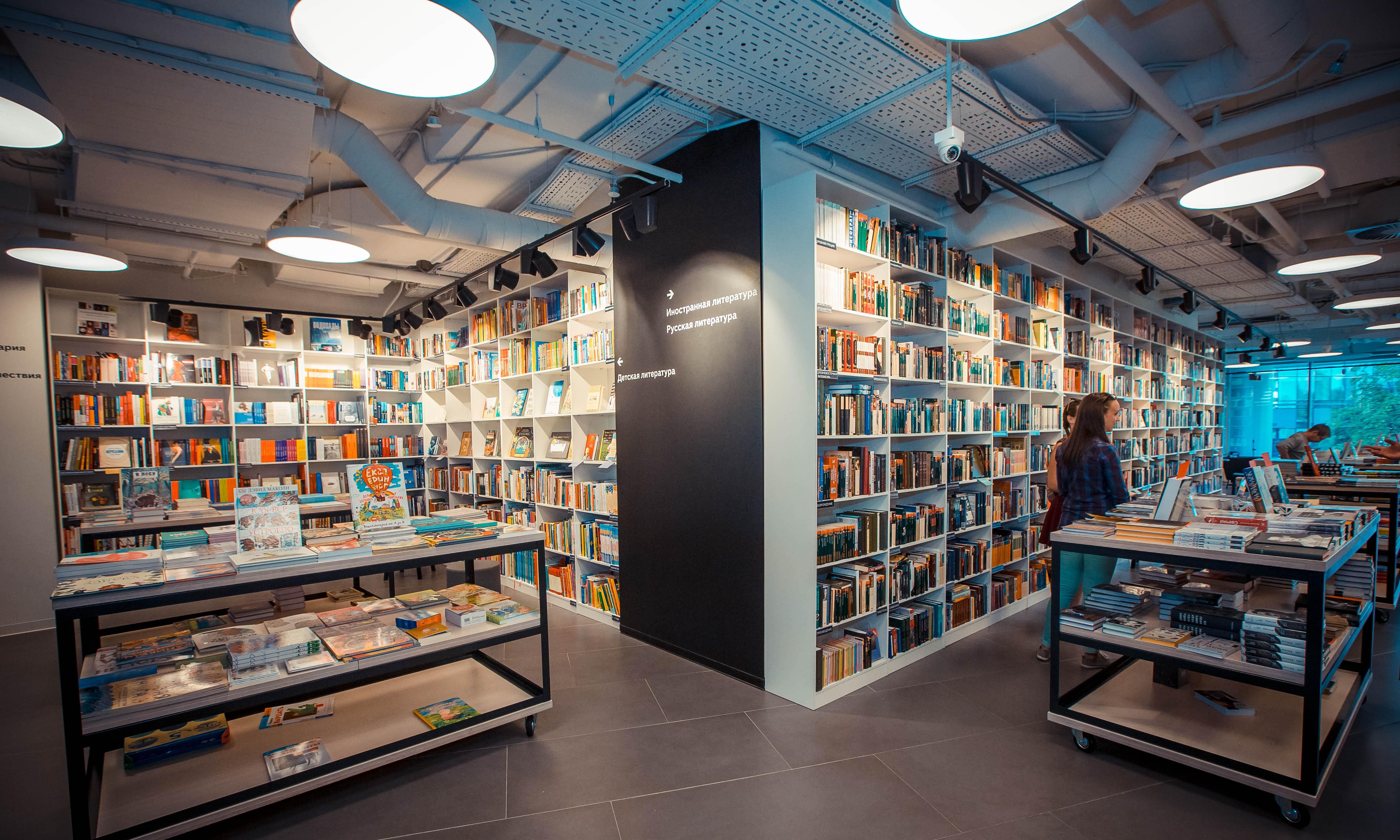 Книжный магазин на шмидта