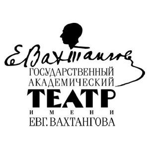 театр имени горького купить билеты
