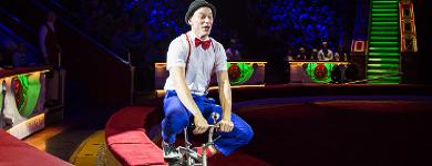 Итальянский цирк «Медрано»