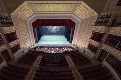 минск большой театр купить билеты