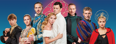 Шоу Ильи Авербуха «Ромео и Джульетта»
