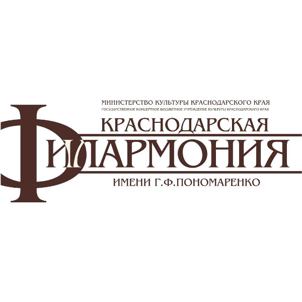 Афиша краснодар репертуар театров кино в омске цена билета