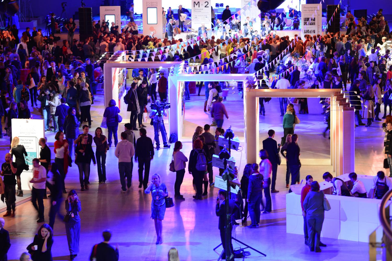 Мероприятия в Москве 12 июня 2017 в День России в Москве
