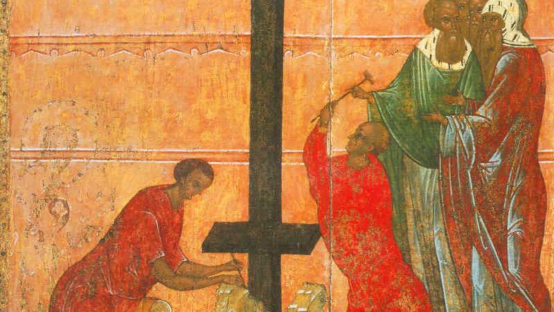 Образ креста в русской культуре
