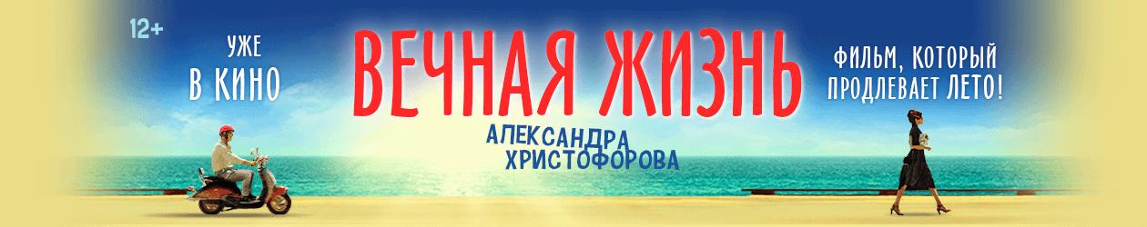 Яндекс билеты кино нижний новгород детские театры в краснодаре афиша