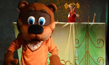 кукольный театр купить билеты курск