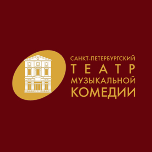 театр афиша кирова