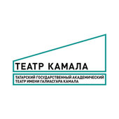 Театр камала афиша на сентябрь 2016 онлайн билеты в театр луначарского