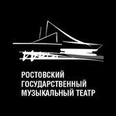 Музыкальный театр афиша расписание билеты на концерт валерии пенза