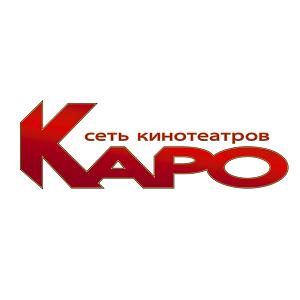 афиша театр марионеток спб