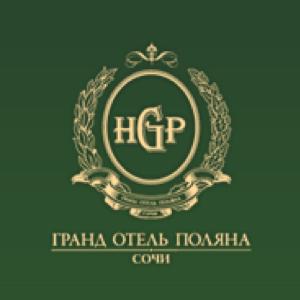 """Кинотеатр в """"Гранд Отель Поляна"""""""