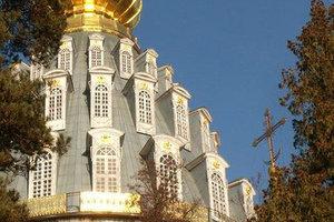 Новый Иерусалим под Москвой