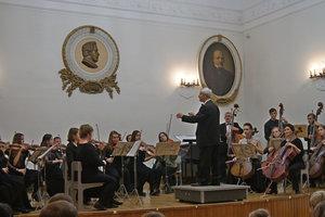 Концерт ко дню рождения Мстислава Ростроповича