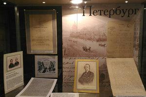 Н. И. Костомаров — великий русский историк
