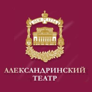 Афиша александровский театр в спб афиша триумф кино