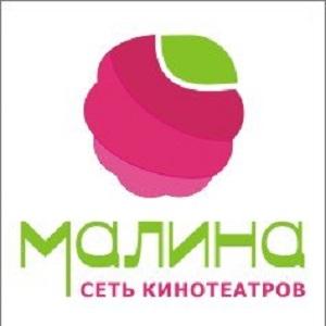 Малина-Москва