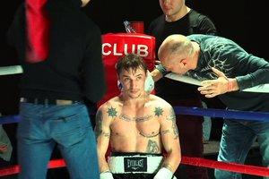 Вечер профессионального бокса. RCC #24