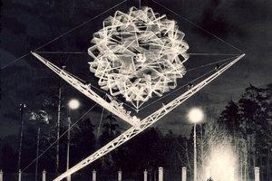 Атом. 1967/2018
