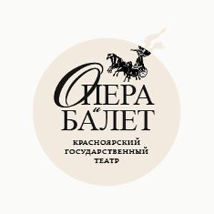 Афиша театра красноярск все москва музей динозавров цена билета