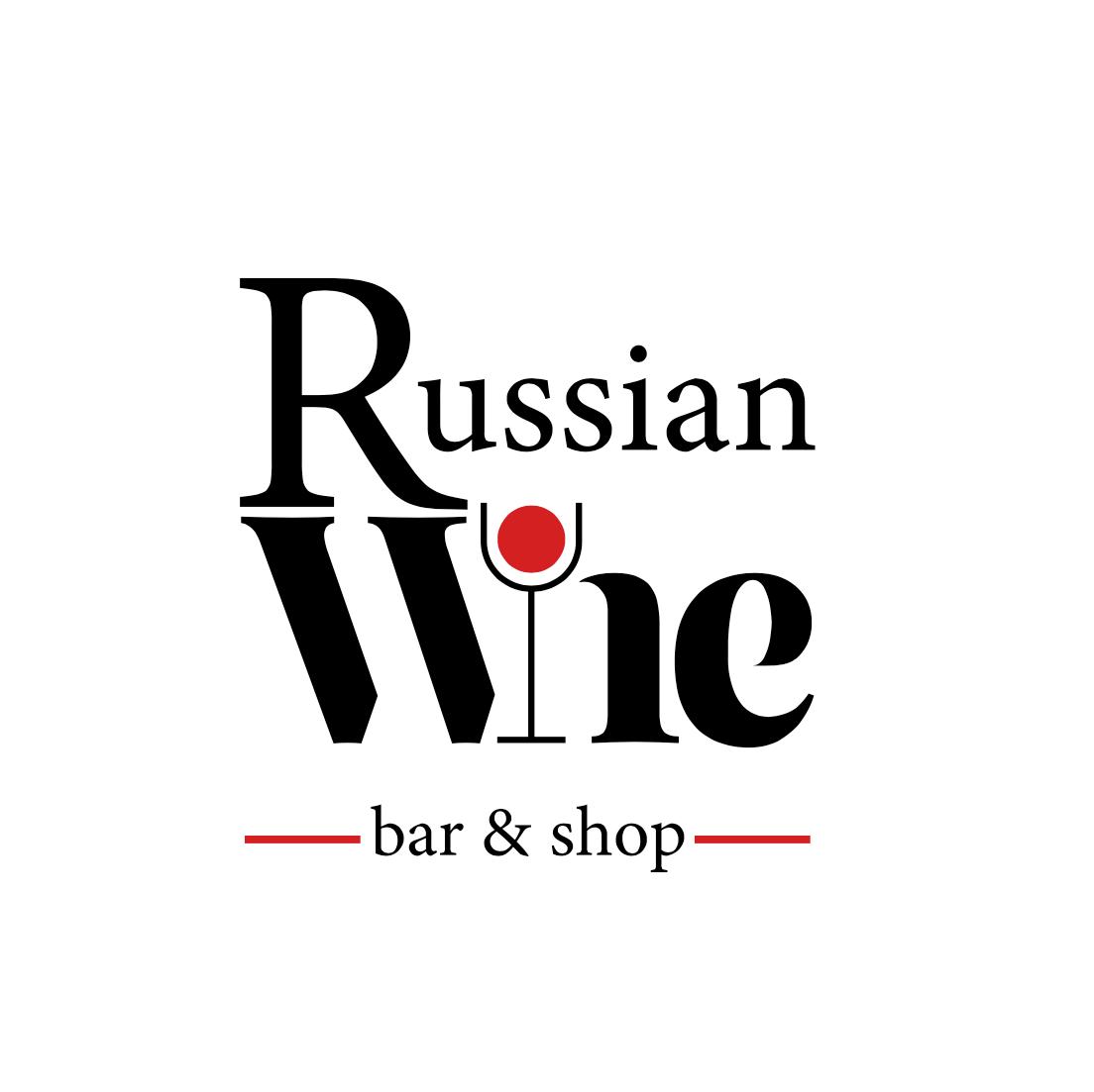 Russian Wine Bar & Shop