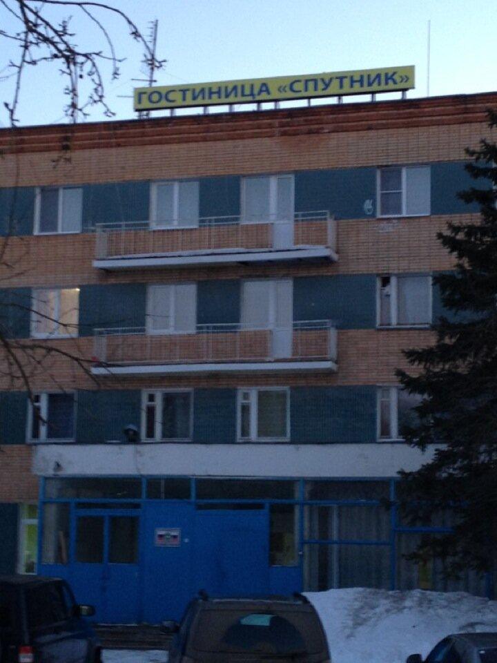 гостиница — Гостиница Спутник — Калуга, фото №2