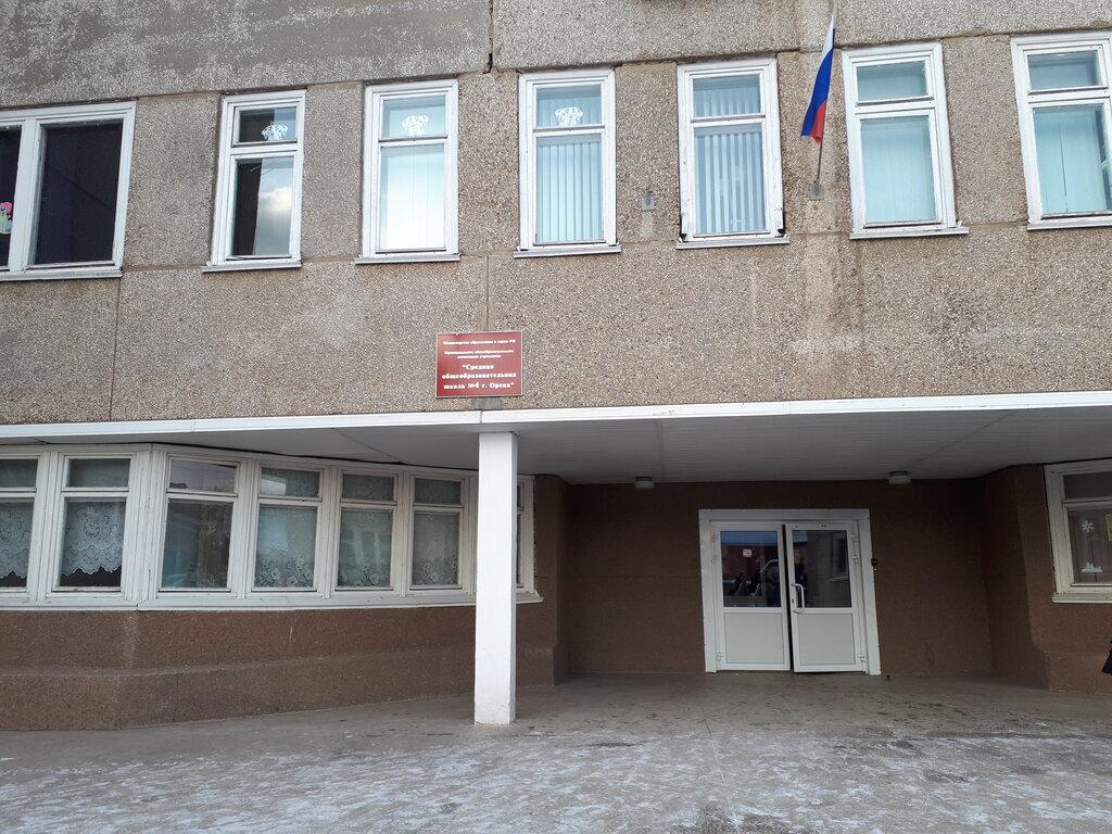 Профессиональное училище № 1 г. Орска Оренбургской области город ... | 768x1024